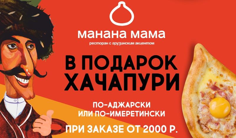 3548021ea В подарок сертификат на 500 рублей от «Papa Carlo»